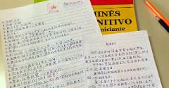 Imagem Principais motivos para estudar mandarim e escolher a Huawen