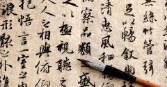 Imagem Chengyu- Expressões Idiomáticas do chinês